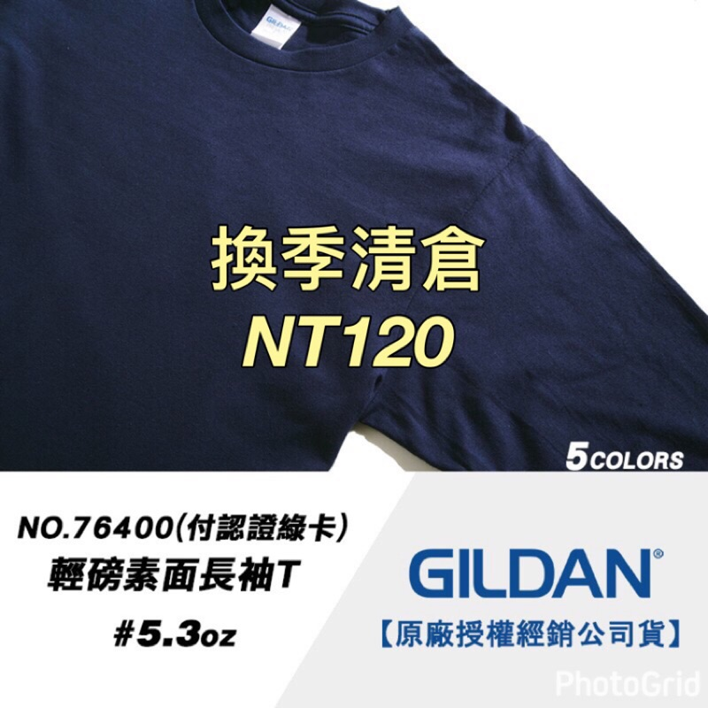 AGS STORE ~ 價只要120 ~76400 素面長T 內搭秋天冬天素色T 恤4 色