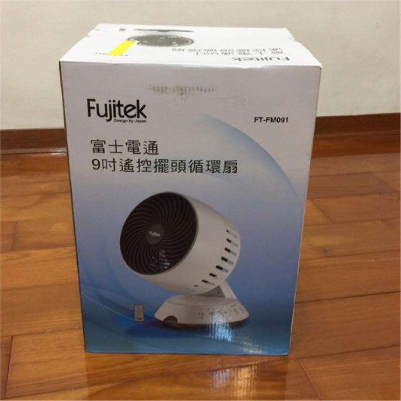 富士電通Fujitek 九寸遙控循環扇擺頭