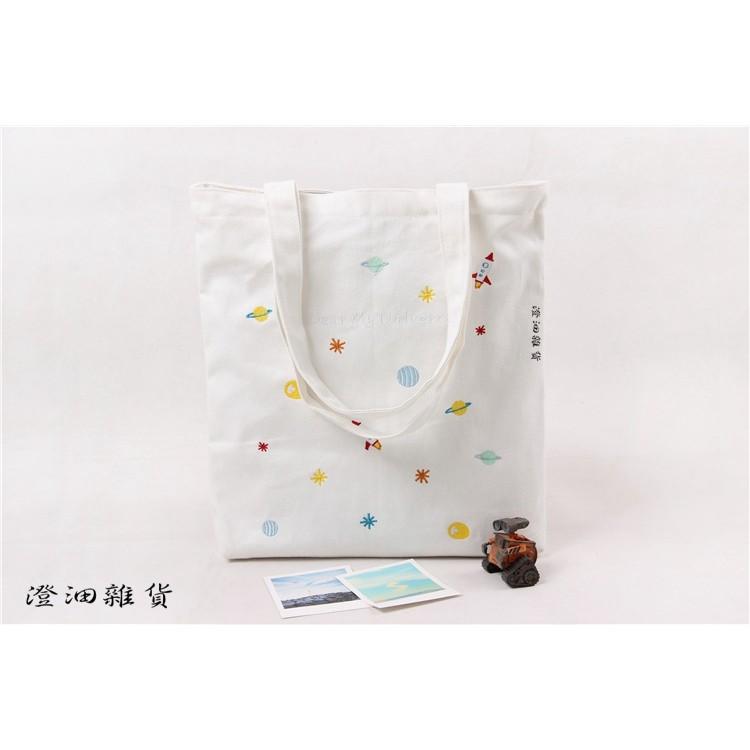 zakka 文藝風 刺繡帆布包拉鍊款P0206 澄沺雜貨