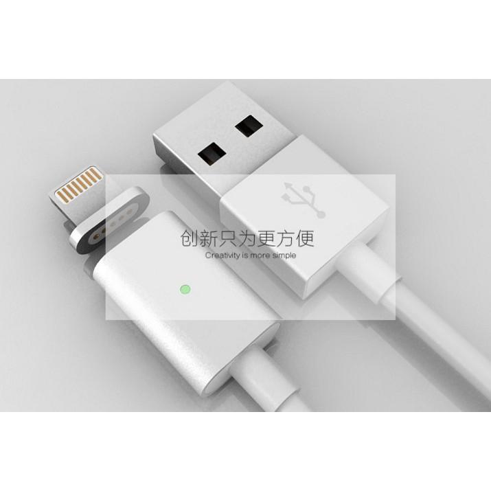 ~愛買舖~ 指示燈磁吸線IOS 安卓iphone6S i6s 磁吸線傳輸線磁充線磁吸線傳輸