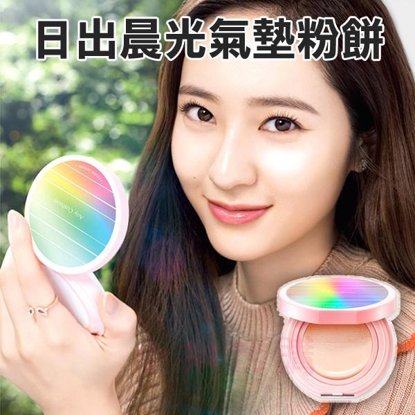 小桃 韓國ETUDE HOUSE 日出晨光氣墊粉餅14g 即可拍保濕透亮濾鏡光潤氣墊粉餅