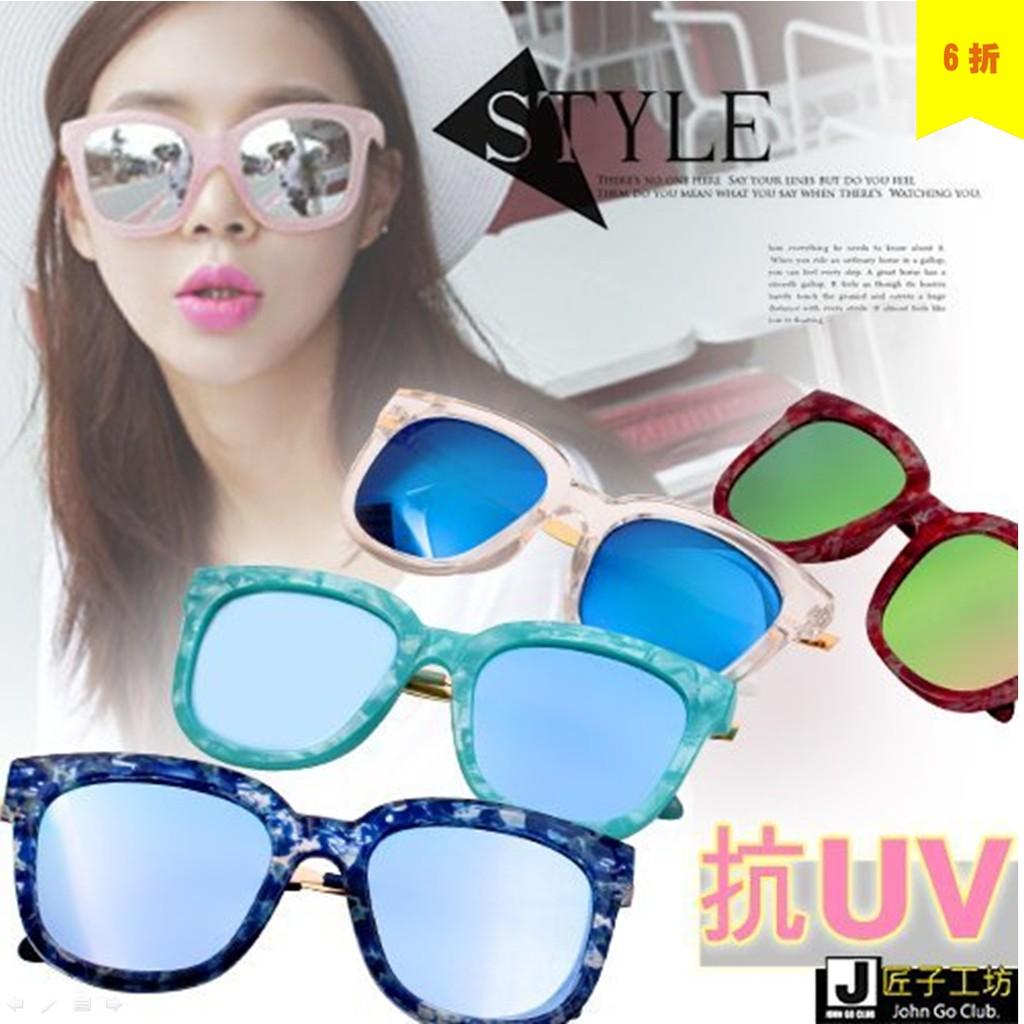 Z27 盒反光太陽眼鏡水銀復古抗UV 漸層瑪瑙墨鏡大理石貝殼色框墾丁海邊遮陽 ~Girl