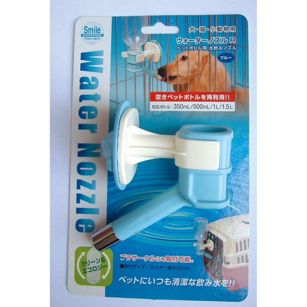 ○~╮樂比特╭~○禾奇Drinker 鎖式H522 大滾珠寵物犬貓狗兔子雪貂鸚鵡飲水器飲水