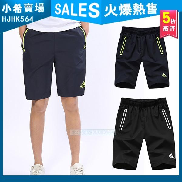ADIDAS 愛迪達三葉草休閒短褲五分褲 短褲004875
