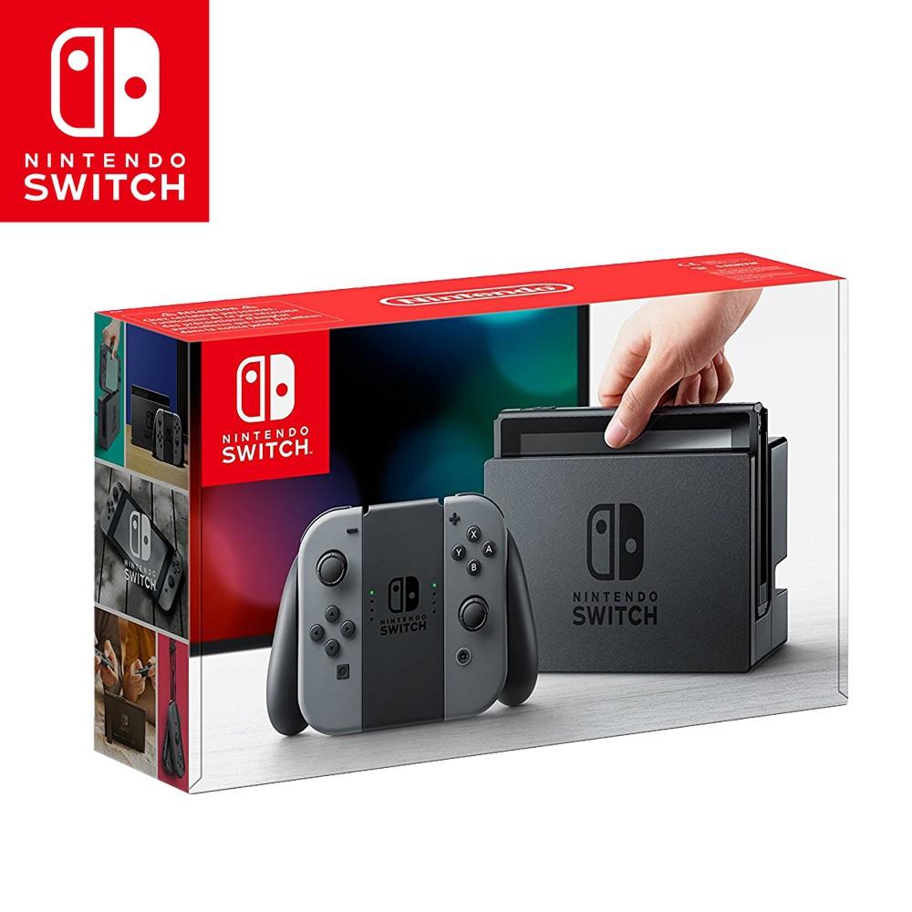 [現貨] 任天堂 Nintendo Switch主機組合-灰色(台灣公司貨)