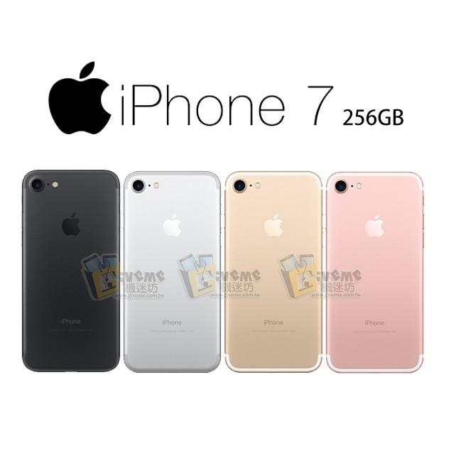 機迷坊Giveme_Apple iPhone 7 256GB 霧黑手機4 7 吋IP67