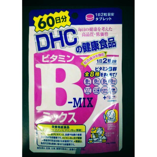 ~ ~DHC B 群維他命60 日、DHC 維他命C 60 日、DHC 膠原蛋白60 日、
