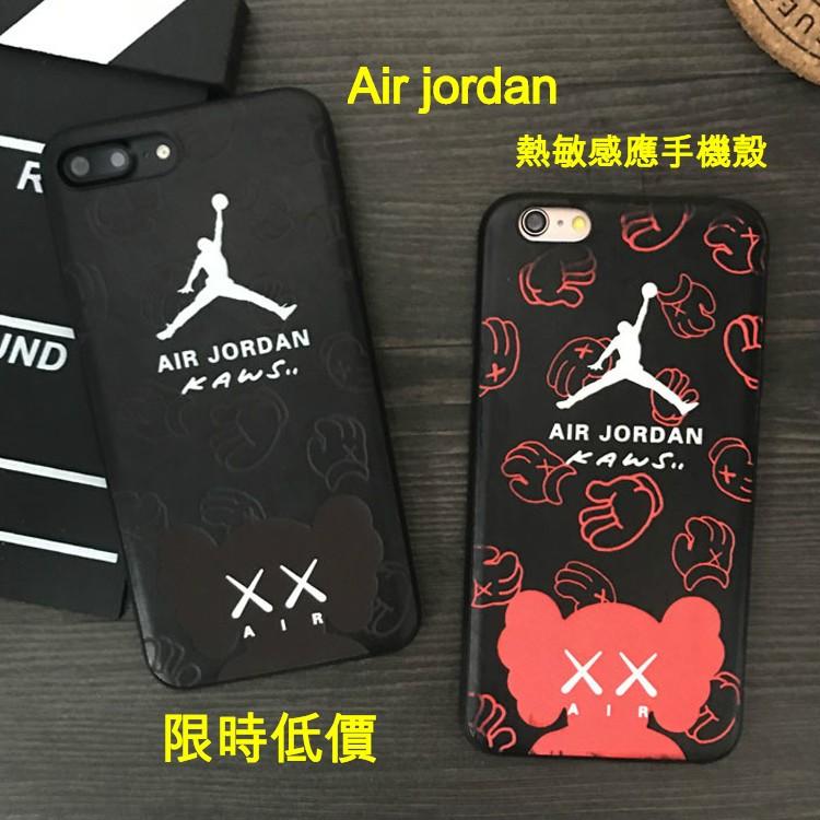 NIKE 手機殼Air jordan 耐克喬丹熱感應變色手機殼iPhone 系列OPPO