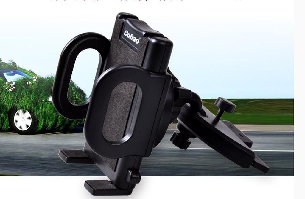 Cobao CD 口式四卡榫H 型手機支架手機座汽車用手機架平板支架導航架車架note4s