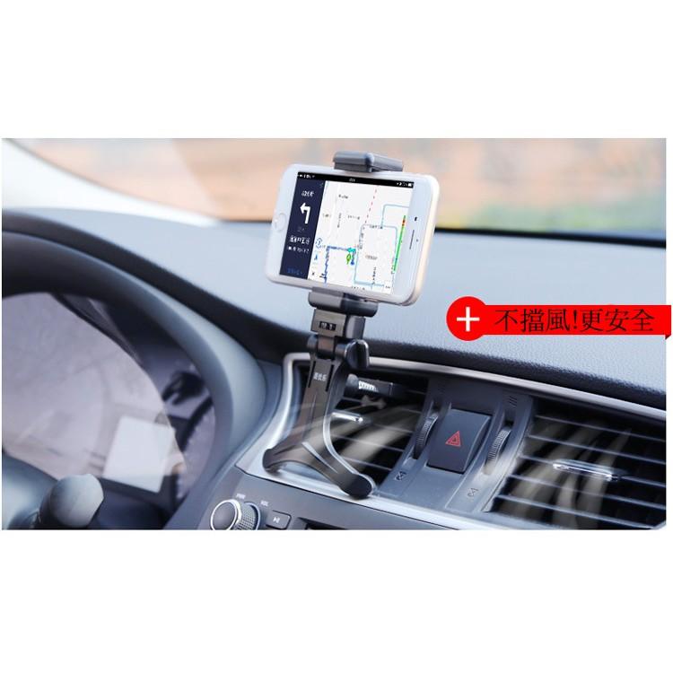 車用不擋冷氣出風口手機支架