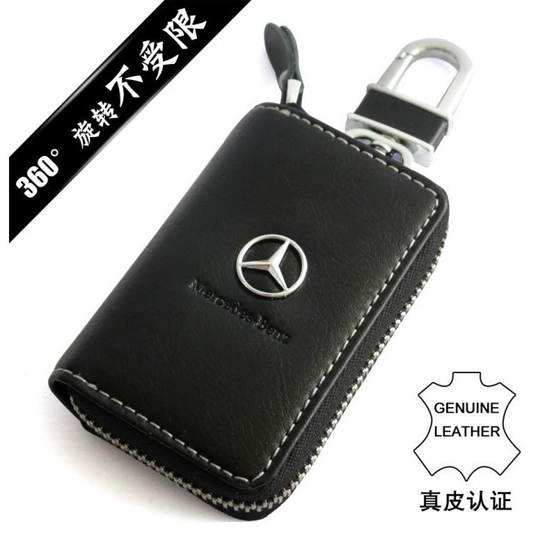 真皮鑰匙包汽車鑰匙包扣