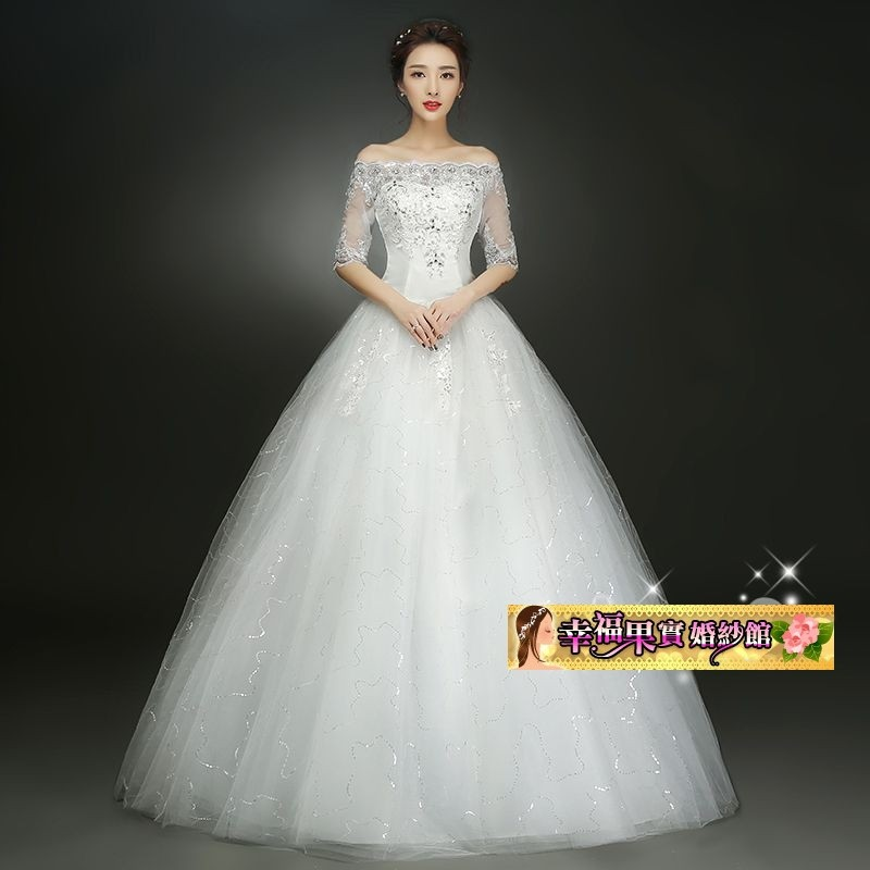 ~有大碼可訂做~531809768298 一字肩婚紗禮服新娘齊地韓式白色婚紗顯瘦大碼顯瘦雙