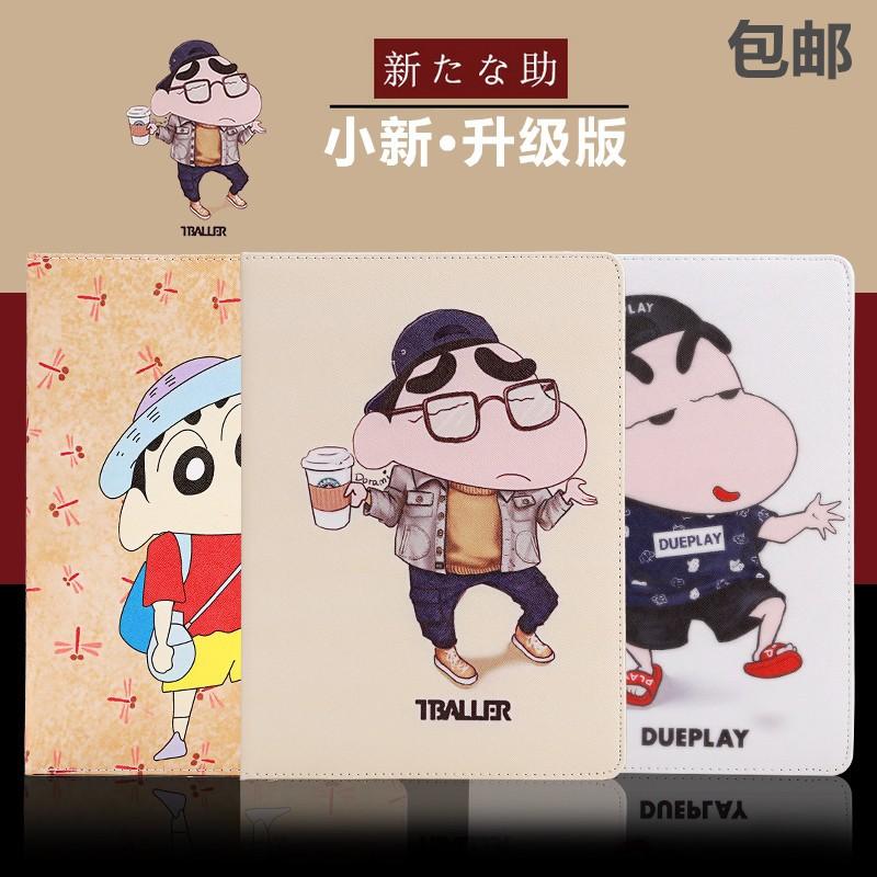 韓國ipad air2 保護套ipad3 4 5 6 卡通mini1 2 全包邊套防摔迷你
