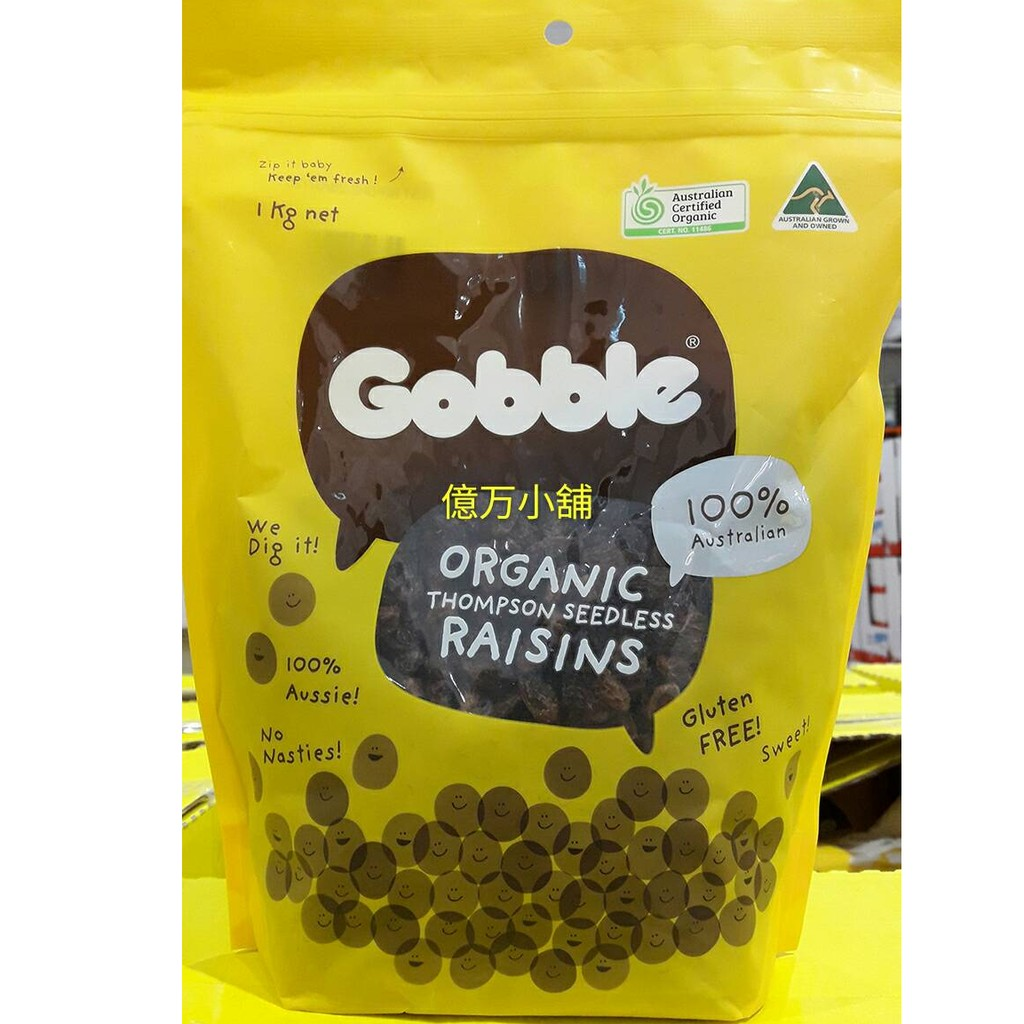 億万小舖359 ❇ ❇Costco GOBBLE ORGANIC RAISINS 有機葡萄