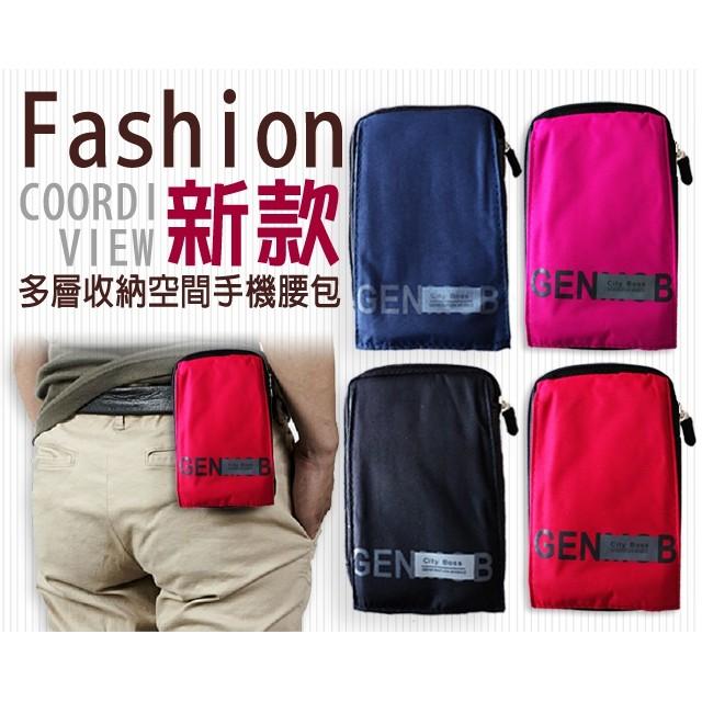 t 萬用塗鴉扣環腰包~5 5 吋5 9 吋多層收納防潑水手機腰包拉鍊手機套手機袋 型HTC