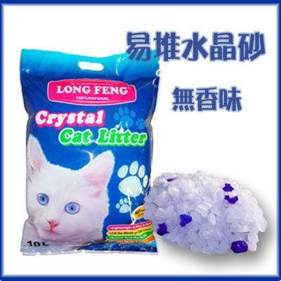 ~力奇~易堆貓砂大顆粒水晶砂~抗菌除臭~無香味10L 單包190 元單包可超取G002I0