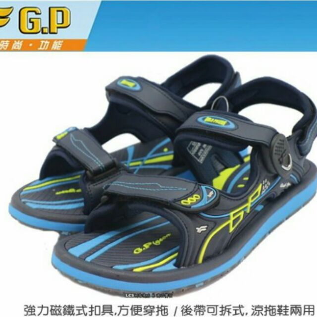 G P 女款磁扣式 休閒涼拖鞋G6909W 22 n 舒適耐磨吸震後帶可拆式涼鞋拖鞋兩穿