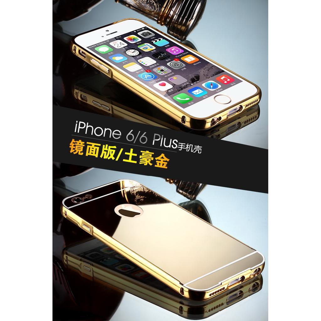蘋果iPhone 6 6S 鋁合金 金屬邊框後蓋保護套殼手機殼多色金色