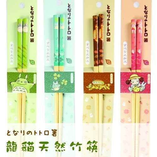 含稅附發票宮崎駿龍貓TOTORO 天然竹筷子21cm 環保筷豆豆龍龍貓公車龍貓妹妹