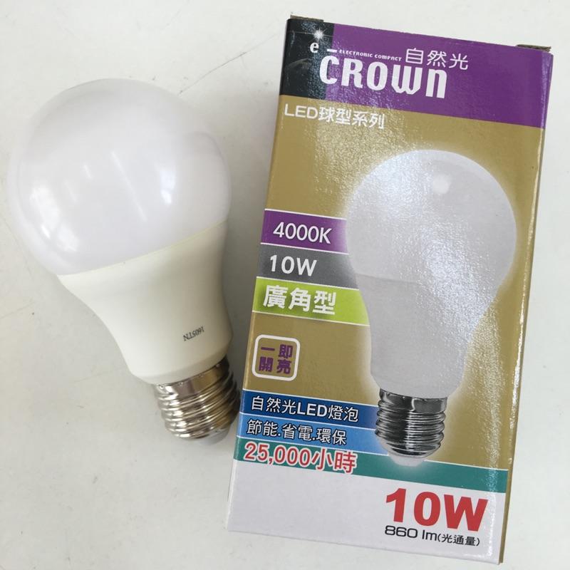 ~Bestar ~CNS 燈泡LED 燈泡~自然光10W ~ 一年