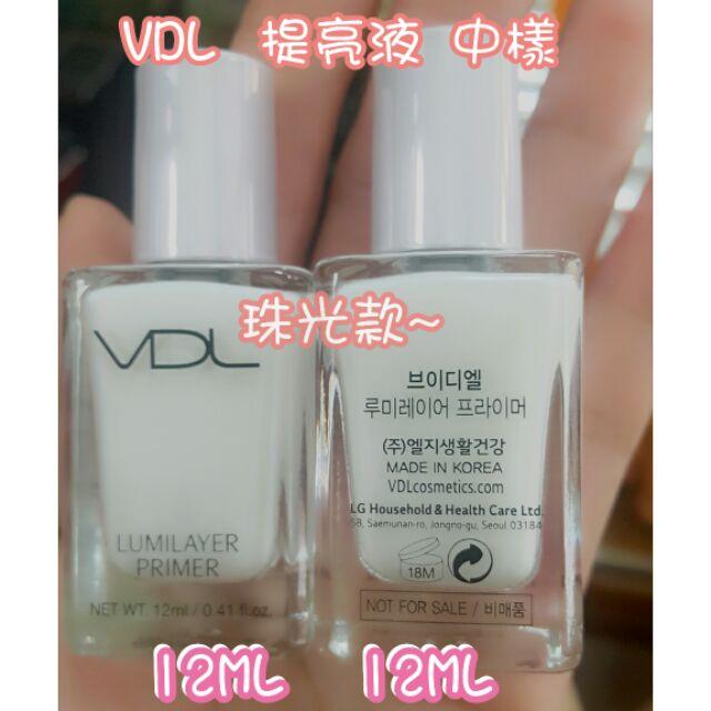 VDL 貝殼提亮液~韓星好膚質的秘密~3D 立體妝容~30ML 中樣12ml