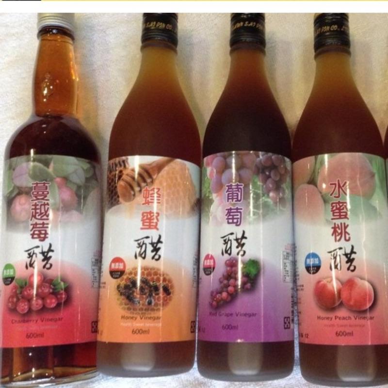 水蜜桃醋、青梅醋、葡萄醋、蔓越莓醋、紅石榴醋、蘋果醋以及蜂蜜醋600ml 藍莓醋、檸檬醋