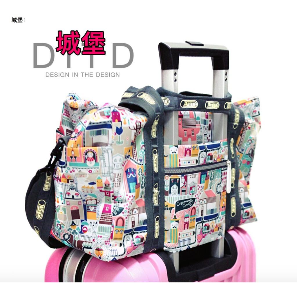 城堡 款降落傘厚料款可掛拉桿行李箱登機行李袋防潑水收納袋肩背旅行袋媽媽包月子包背包客