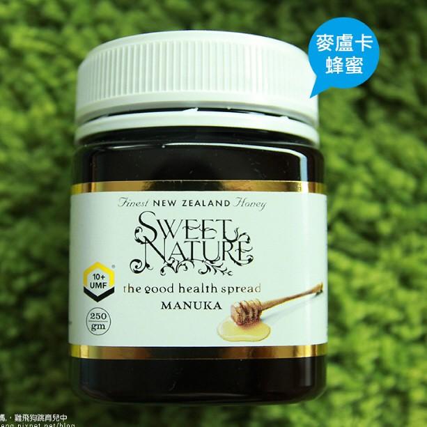 ~壽滿趣~Sweet Nature 活性麥蘆卡蜂蜜UMF10 、250gm