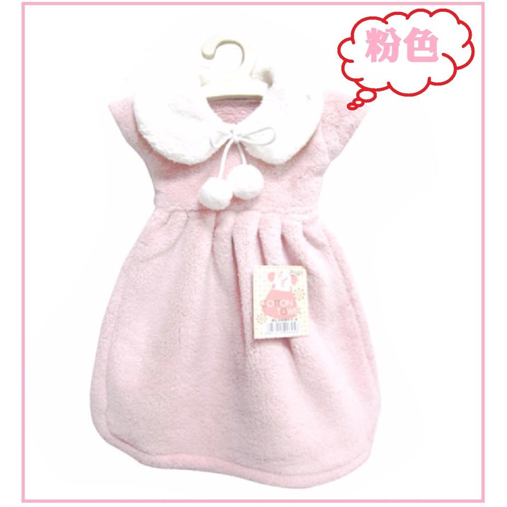 超萌小公主洋裝擦手巾 兩入組330 共三色粉色灰色湖水綠