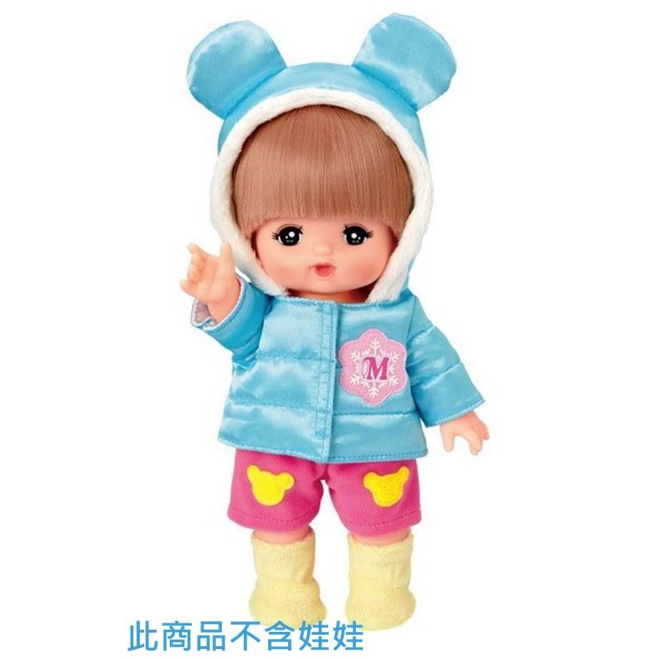 小美樂娃娃衣服小熊羽絨外套_PL51272
