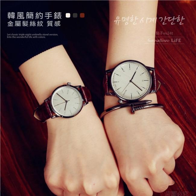 ~當日出貨~韓風簡約金屬紋 手錶情人節 女錶男錶對錶穿搭 韓國森林系玫瑰金小圓錶