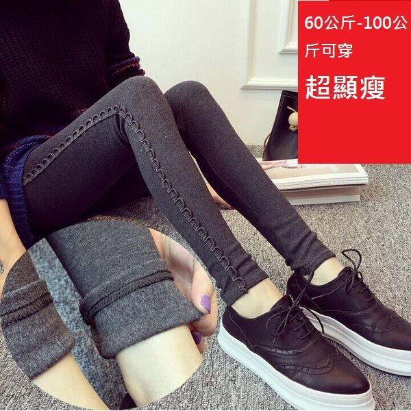 加厚加絨鬆緊腰打底褲長褲外穿 保暖顯瘦大碼瘦腿M 4XL100 公斤內可穿2 色