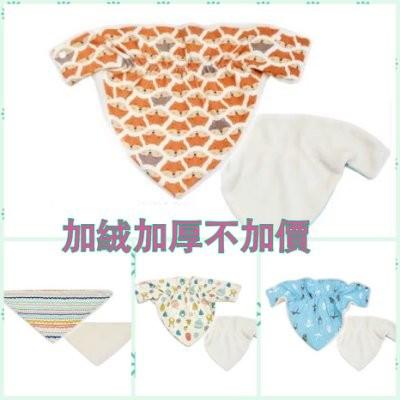 韓國保暖柔軟棉雙層珊瑚絨款超可愛三角口水巾可當圍巾圍脖加大加厚加絨不加價