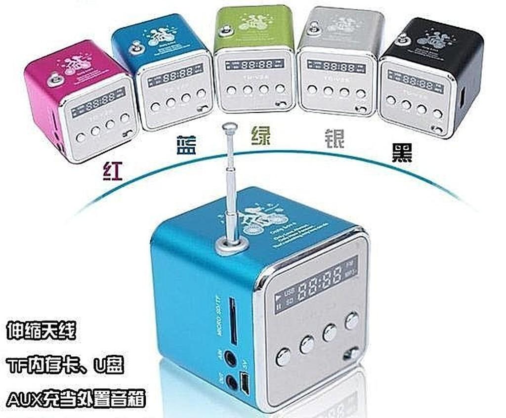 V26 插卡音箱FM 收音機迷你音響便攜小音箱帶顯示幕mp3 播放器隨身碟隨身聽