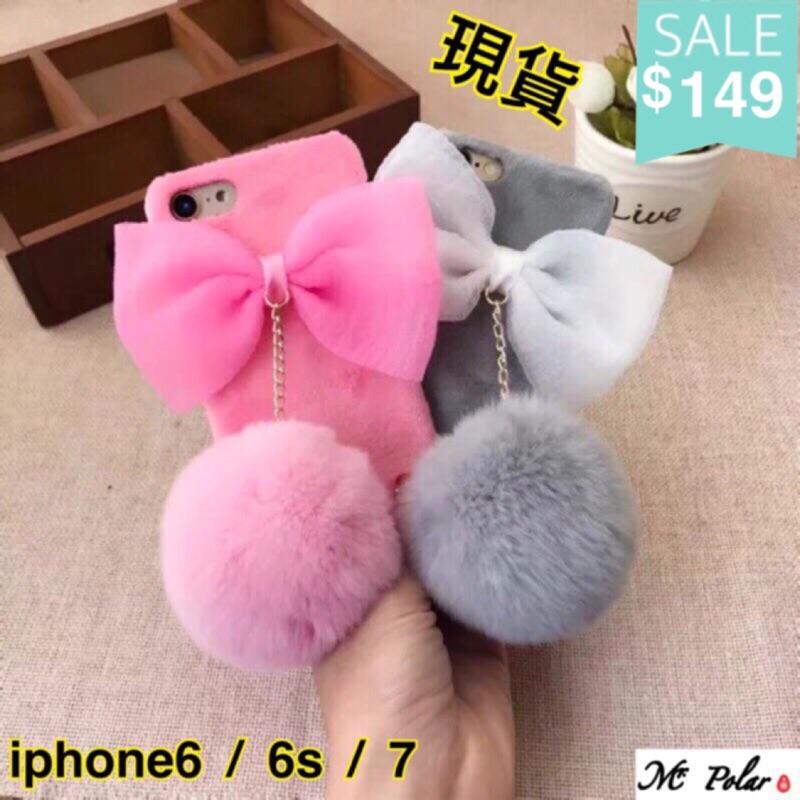 韓國毛絨蝴蝶結東大門吊墜毛球iphone 7 手機蘋果6 6s plus 硬殼防摔款手機殼