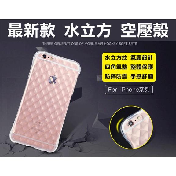 i5 i6 i6s 水立方透明空壓殼防摔殼保護殼iPhone 5 se 5s 6 6s P