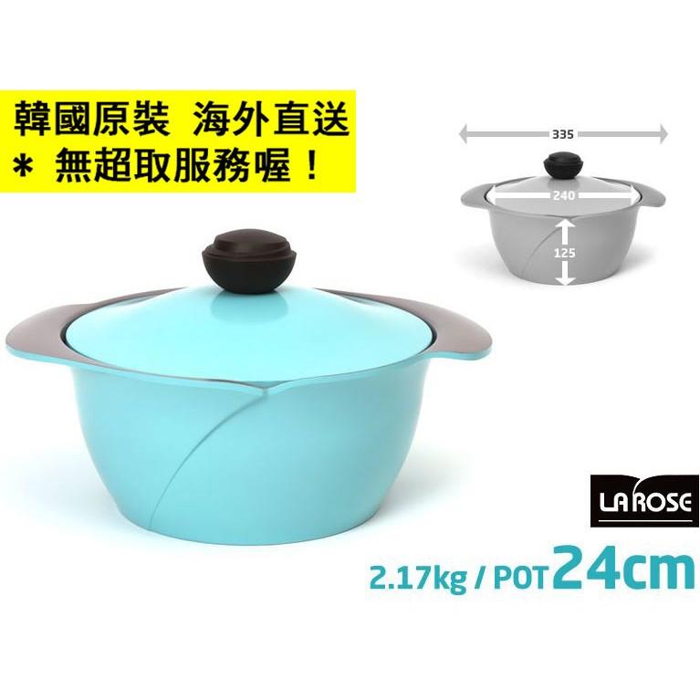 ~韓國 直送~Chef Topf 薔薇系列24 cm 不沾湯鍋La Rose 玫瑰鍋焗燉鍋