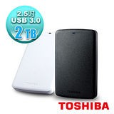 TOSHIBA 東芝2T A2 Basic 黑靚潮白靚潮II 2 5 吋2TB 行動硬碟非