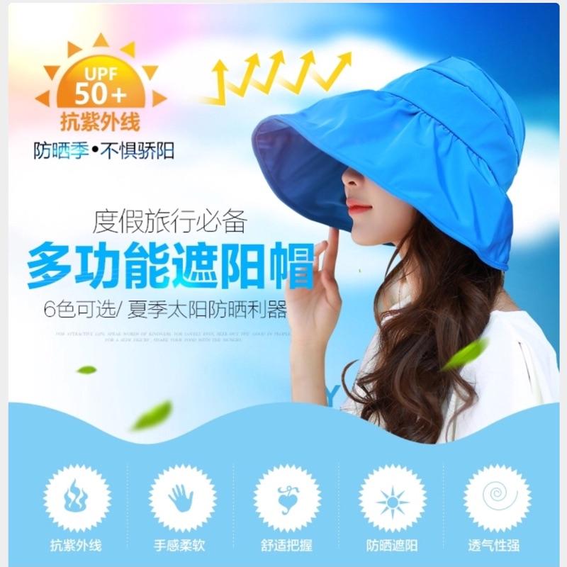 抗紫外線防曬摺疊遮陽帽