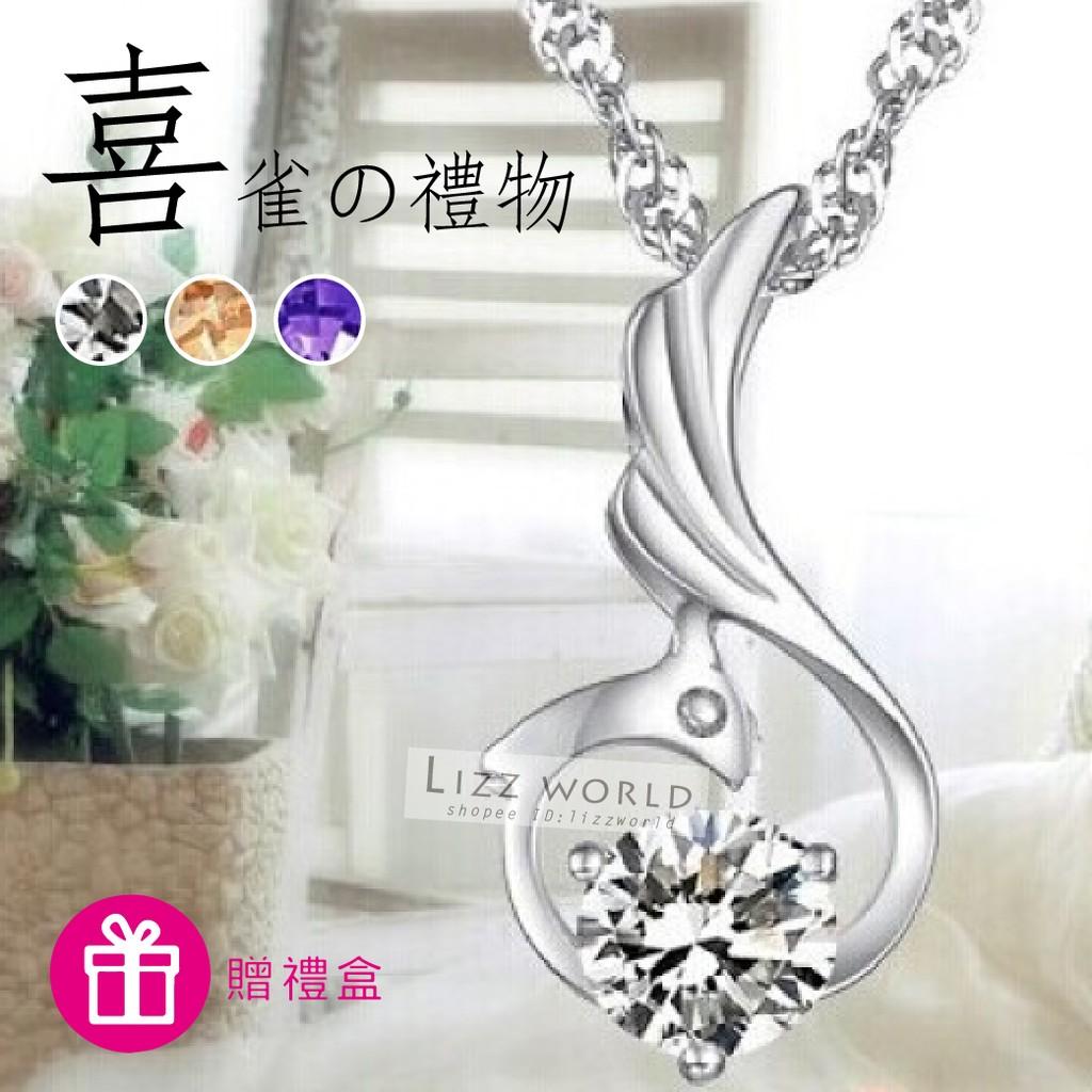 LIZZ 喜鵲的 項鍊奧地利水晶鑲鑽系列~CR0025 ~鳳凰 日系鎖骨鍊配飾 七夕情人節