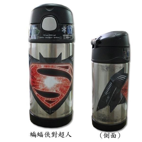 ~蓁寶貝~100 正品美國Thermos 膳魔師兒童不銹鋼保溫保冷卡通杯超人VS 蝙蝠俠3
