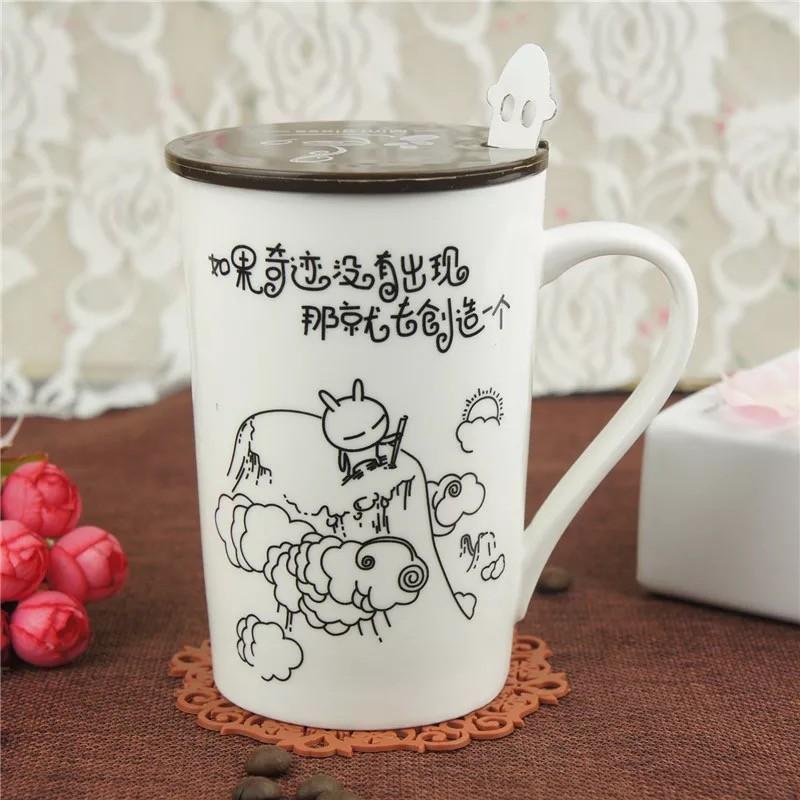 兔斯基馬克杯情侶杯星巴克咖啡杯卡通陶瓷杯子送杯蓋勺子