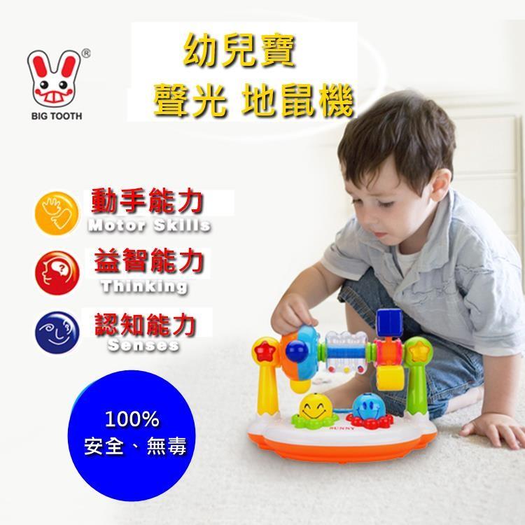 打地鼠幼兒專屬床上益智玩具搖搖馬音樂學習機手握琴手握鋼琴學習聲光打地鼠幼兒專屬玩具益智玩具
