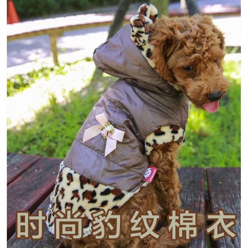 豹纹毛绒防風風衣杏色藍色咖啡2 腳無袖狗衣服貓衣服寵物衣服冬裝衣蝶紡蝦皮優選