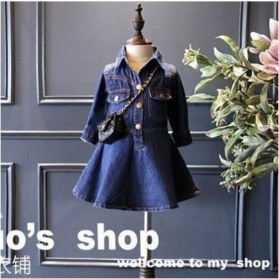 ღ瑪琪朵小舖ღ2016  女童超 雜誌丹寧系列釦子翻領牛仔裙連衣裙
