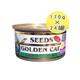 SEEDS 惜時黃金貓罐Golden Cat 金罐大罐170g ~一箱24 罐~