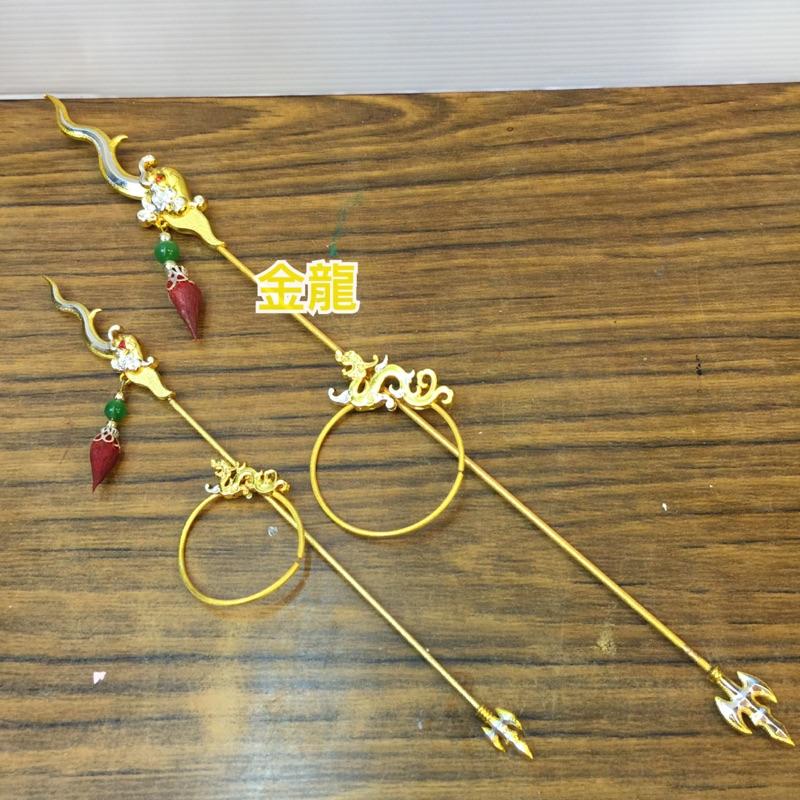 金龍佛具 雙色太子槍環8 寸8 1 尺3 太子法器神明法器