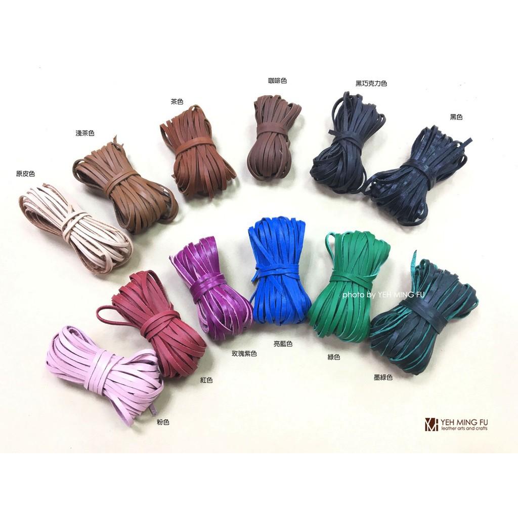 ~葉明福皮革創作工房~~牛皮繩3mm ~編織線拼布項鍊皮線3mm DIY 材料皮革