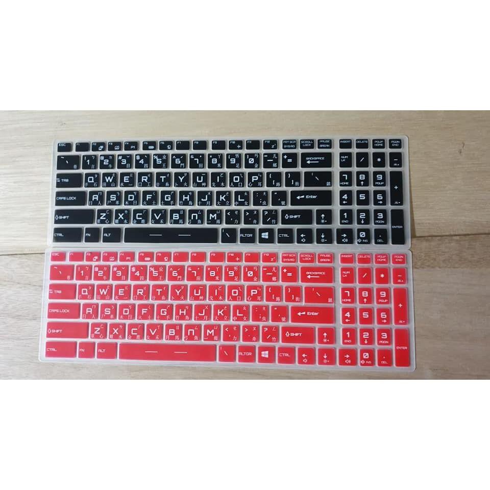 繁體注音 彩色 MSI PE62 7rd PE62 7RD-1437TW 7RF 微星 鍵盤保護膜 鍵盤膜