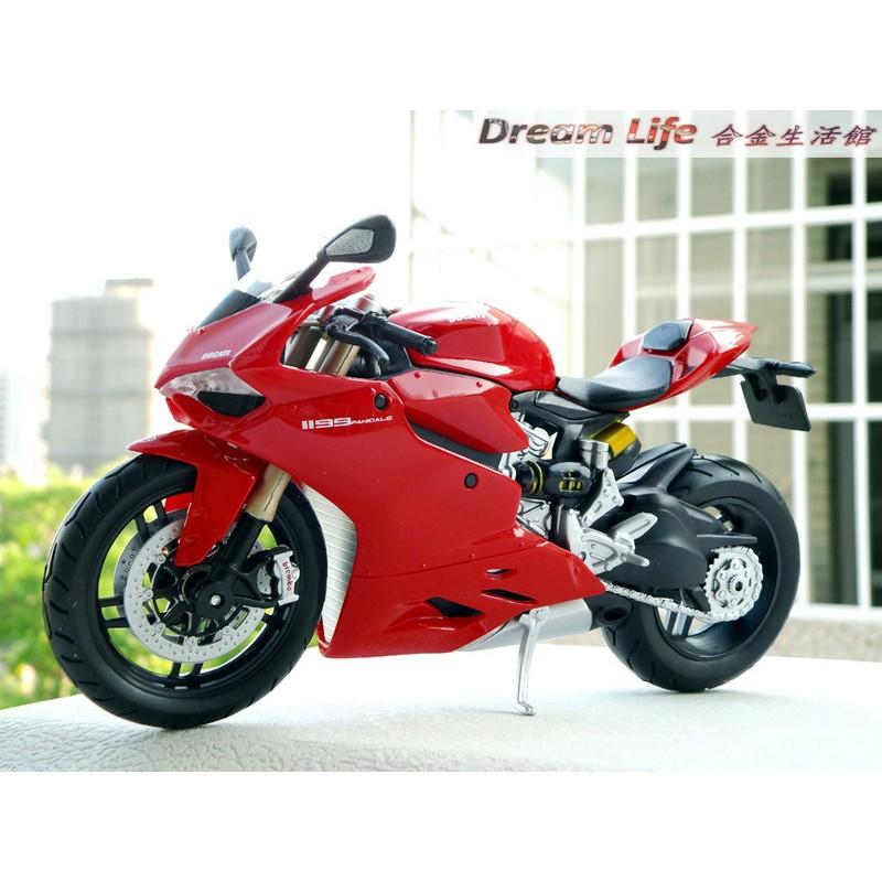 ~Maisto ~1 12 Ducati 1199 Panigale 杜卡迪新戰神超跑仿賽